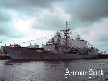 USS Elrod (FFG-55) [Walk Around]