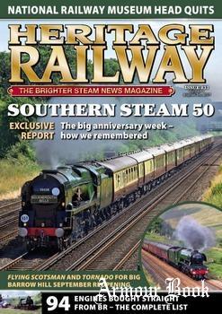 Heritage Railway 2017-08 (231)