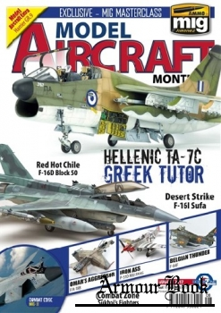 Model Aircraft 2017-08 (Vol.16 Iss.08 )