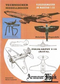 Polikarpov I-16 Rata [Aero-Plane Kartonmodelle]