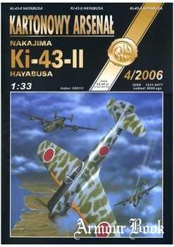 Nakajima Ki-43-II Haybusa [Halinski KA 4/2006]