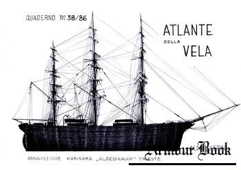 "Atlante Della Vela [Quaderno ""Aldebaran"" №38]"