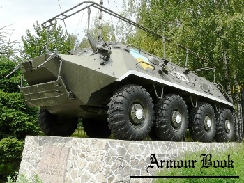 R-145BM on the basis of BTR-60 [Walk Around]