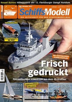 Schiffsmodell 2017-10