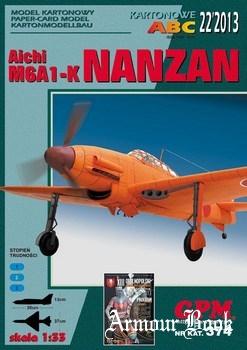 Aichi M6A1-k «Nanzan» [GPM 374]