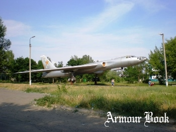 Tu-16 RM [Walk Around]