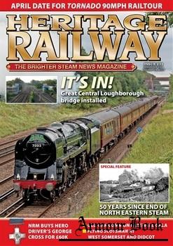 Heritage Railway 2017-10 (233)