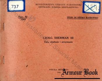 Czolg Sherman III: Opis, dzialanie i utrzymanie [Ministerstwo Obrony Narodowej. Centralna Komisja Regulaminowa]