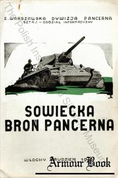 Sowiecka Bron Pancerna [2 Warszawska Dywizja Pancerna]