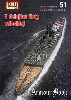 Z dziejow floty wloskiej [Okrety Wojenne Numer Specjalny 51]