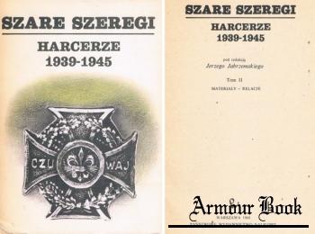 Szare Szeregi. Harcerze 1939-1945. Tom II. Materialy i relacje [Panstwowe Wydawnictwo Naukowe]