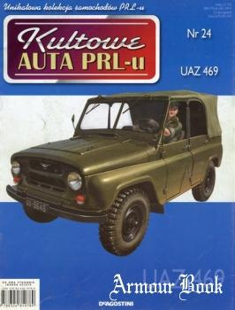 UAZ 469 [Kultowe Auta PRL-u 24]