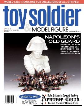 Toy Soldier & Model Figure 2017-10/11 (228)