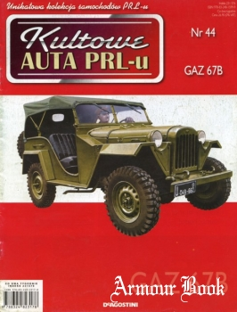 GAZ 67B [Kultowe Auta PRL-u 44]