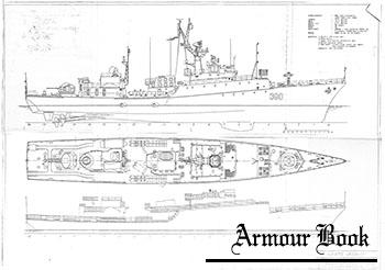 Чертежи малого противолодочного корабля пр. 1124М