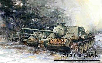 Военные рисунки (207 рисунков)