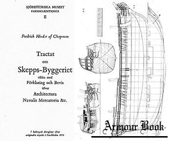 Tractat Architectura Navalis Mercatoria