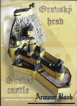 Oravsky hrad / Orava Castle [Z-art]