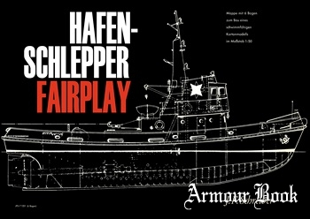"Hafenschlepper ""Fairplay"" [JFS 71251]"