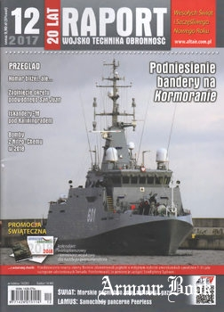 Raport Wojsko Technika Obronnosc 2017-12
