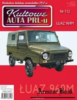LuAZ 969M [Kultowe Auta PRL-u 112]
