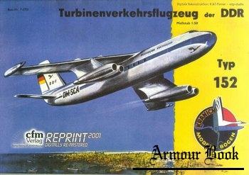 Typ 152 [Kranich]