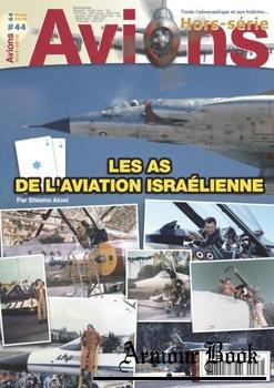 Les As de L'Aviation Israelienne [Avions Hors-Serie №44]