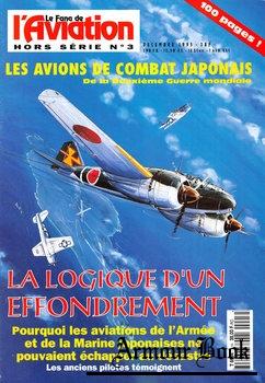 Les Avions de Combat Japonais [Le Fana de L'Aviation Hors Serie №3]
