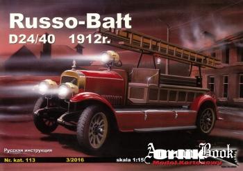 Russo-Balt D24-40 1912 [Orlik 113]