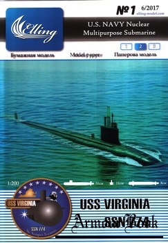 USS Virginia SSN 774 [Elling-Model №1 6/2017]