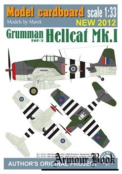Grumman F6F-3 Hellcat [Model Cardboard]