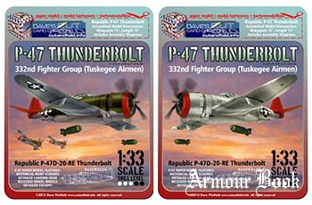 P-47 Thunderbolt [Dave's Card Creations]