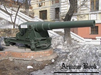 "Russian 6"" Naval Gun Model 1885 [Walk Around]"