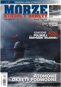 Morze Statki i Okrety 2018-01/02 (184)