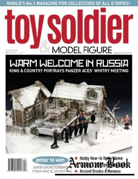 Toy Soldier & Model Figure 2018-04/05 (231)