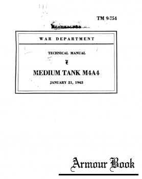 Medium Tank M4A4 [War Department, Ordnance Department, Chrysler Corporation]