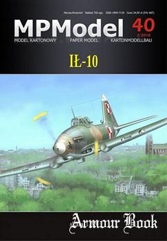 IL-10 [MPModel 40]