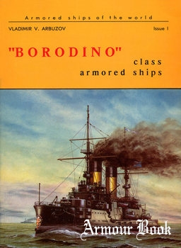 """Borodino"" Class Armored Ship [Armored Ships of the World Issue I]"