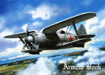 Картинки на тему войны. Часть 1 (152 работ)