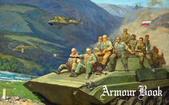 Картинки на тему войны. Часть 3 (182 работ)