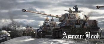 Картинки на тему войны. Часть 5 (120 работ)
