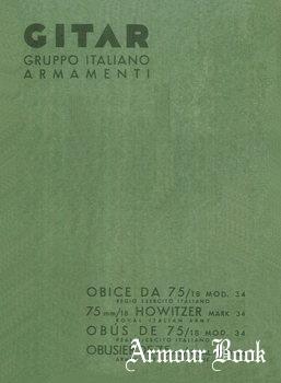 Obice DA 75/18 Mod. 34 [Gruppo Italiano Armamenti]