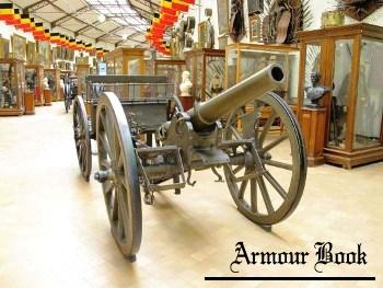 German 87mm Krupp Model 1866 Field Gun [Walk Around]
