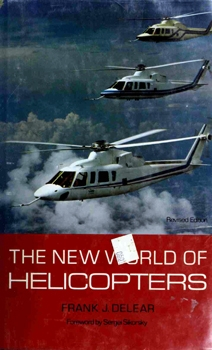 The New World of Helicopters [Dodd, Mead & Company]