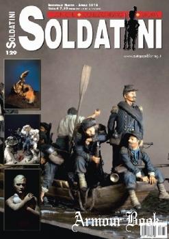 Soldatini 2018-03/04 (129)