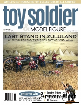 Toy Soldier & Model Figure №232