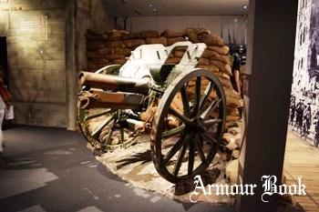 "British 4.5"" QF Howitzer [Walk Around]"