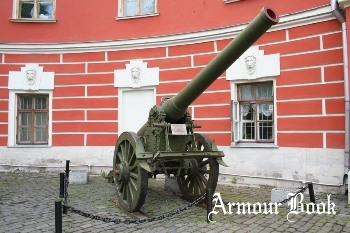 French C.de 155mm L.M. le 1877 Se Field Gun [Walk Around]