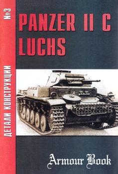 Panzer II C Luchs [Детали конструкции №3]