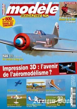 Modele Magazine 2018-05